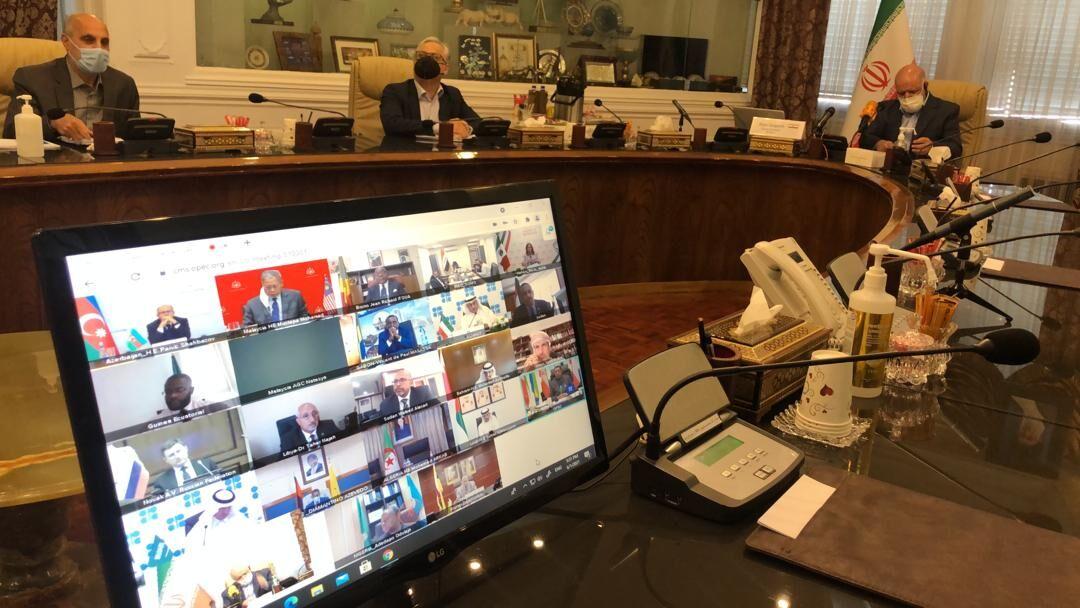 17th OPEC+ Meeting Begins