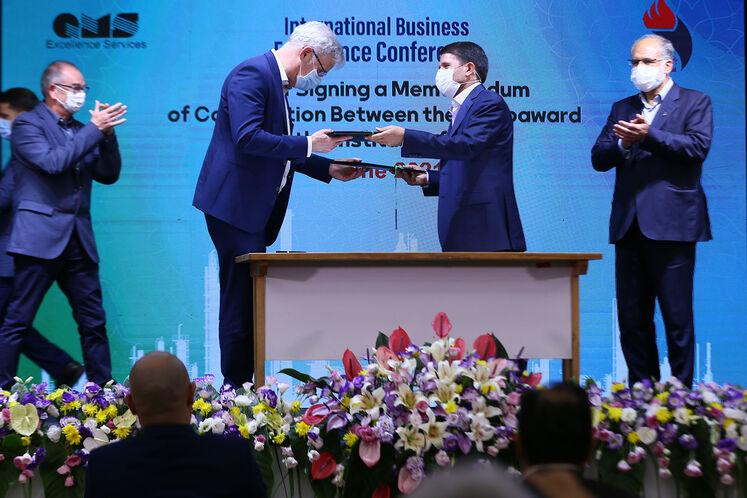 امضای تفاهمنامه بین شرکت ملی صنایع پتروشیمی با مؤسسه خدمات مدیریت کیفیت آلمان