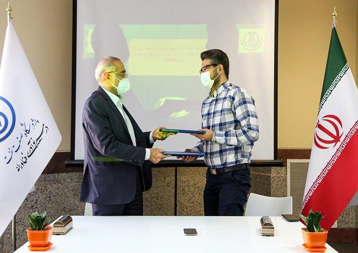 پژوهشگاه نفت برای تجاریسازی دانش فنی تصفیه آب قرارداد امضا کرد