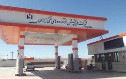 ۳ جایگاه عرضه سوخت در استان مرکزی به بهرهبرداری رسید