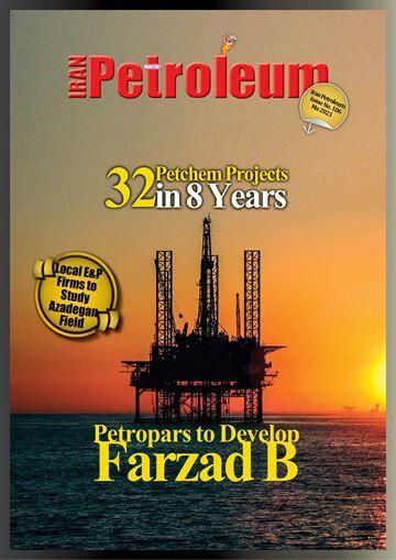 Iran Petroleum No. 106