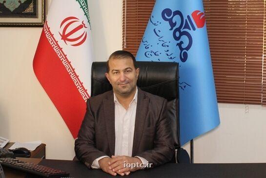بهرهبرداری از نخستین مرکز انتقال نفت صددرصد ایرانی