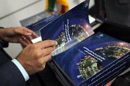 Iran Petroleum Industry Book Review