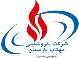 Construction of Mahtab Parsian Petchem Project Begins