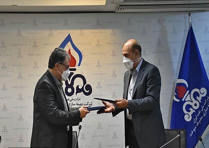 بهینهسازی مصرف سوخت و ساتبا تفاهمنامه امضا کردند