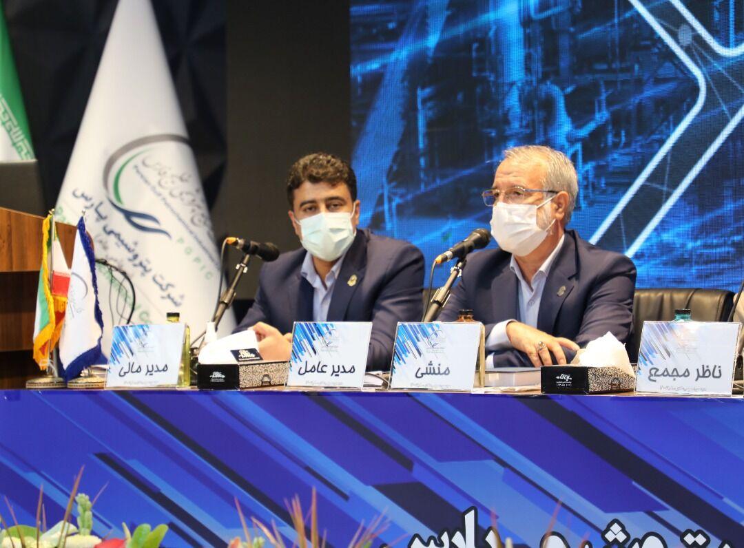 اجرای پروژههای تکمیل زنجیره ارزش در پتروشیمی پارس