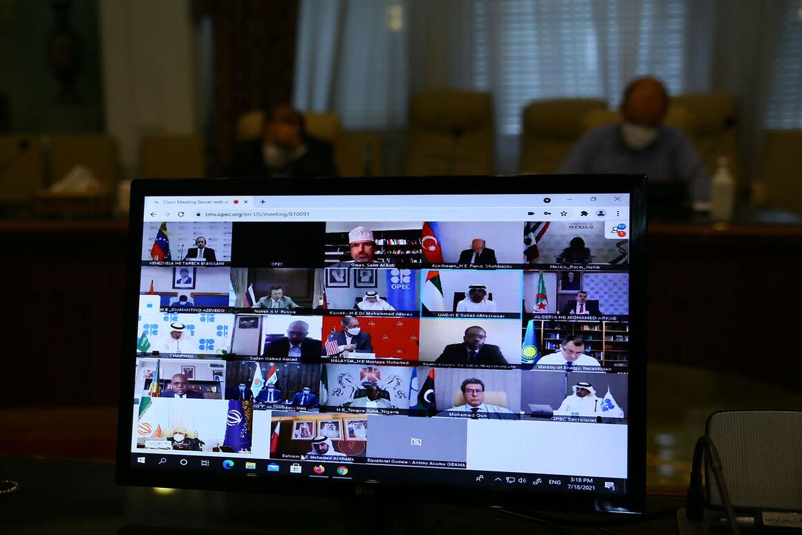 نوزدهمین نشست وزیران نفت و انرژی اوپک پلاس