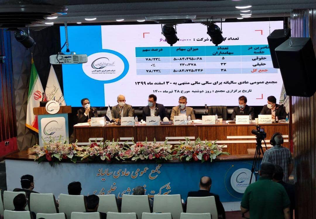ثبت ۱۰۰۶ روز تولید بیوقفه در فجر انرژی خلیج فارس