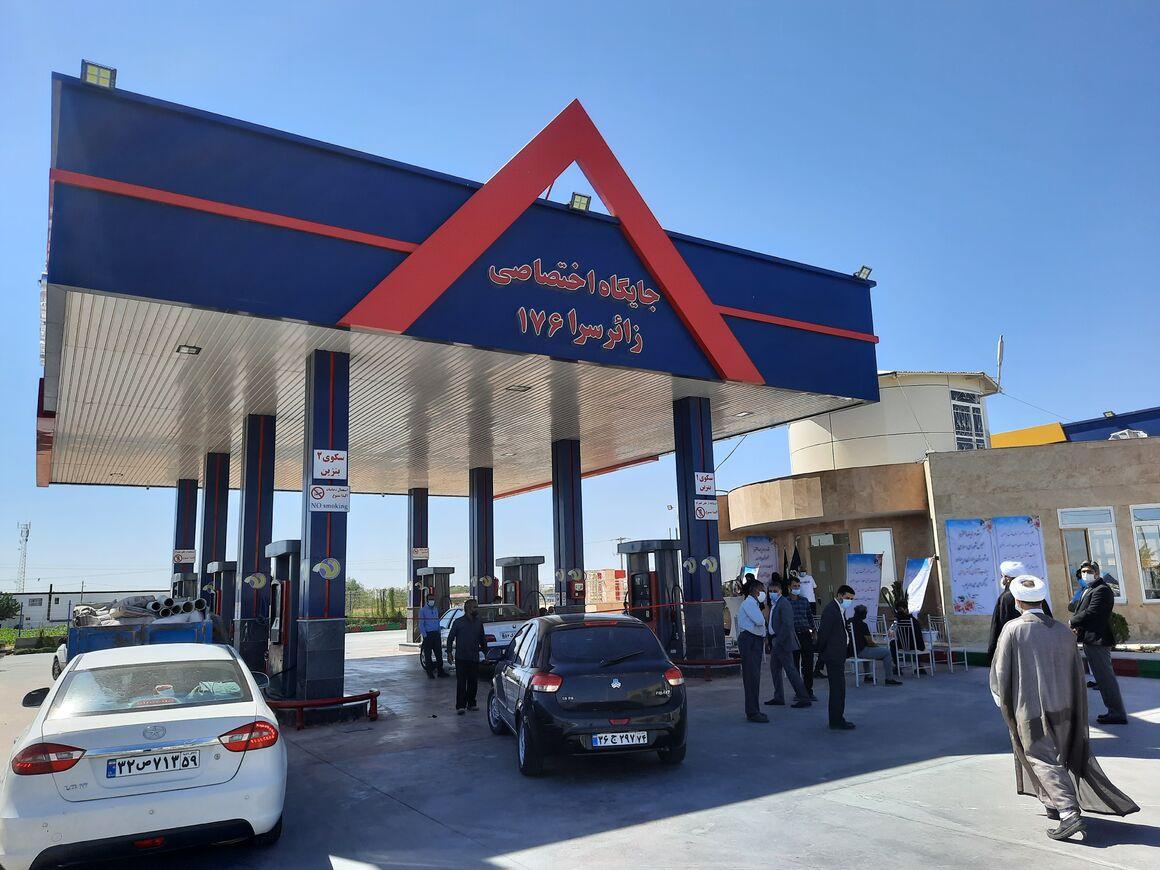 افتتاح یکصدوسیوپنجمین جایگاه سوخت در منطقه خراسان رضوی