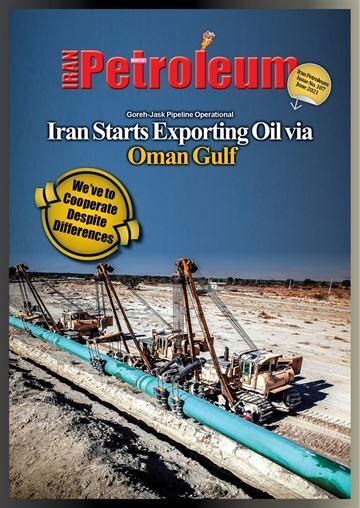 Iran Petroleum No. 107