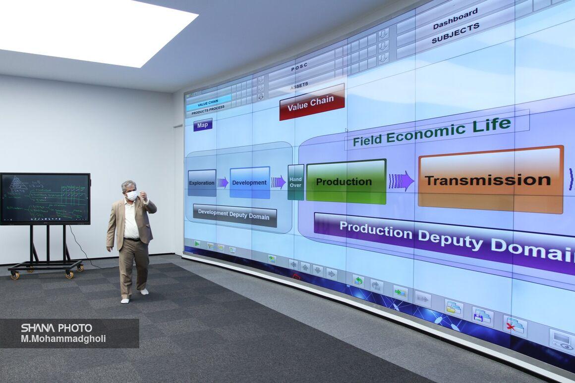 NIOC Launches Monitoring Center