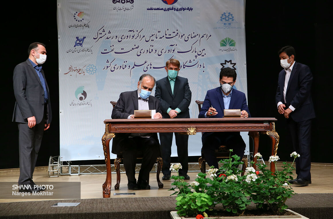 امضای موافقتنامه پارک نوآوری و فناوری صنعت نفت با دانشگاهها و پارکهای علم و فناوری