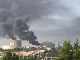 Fire contained at Khark Petchem Plant