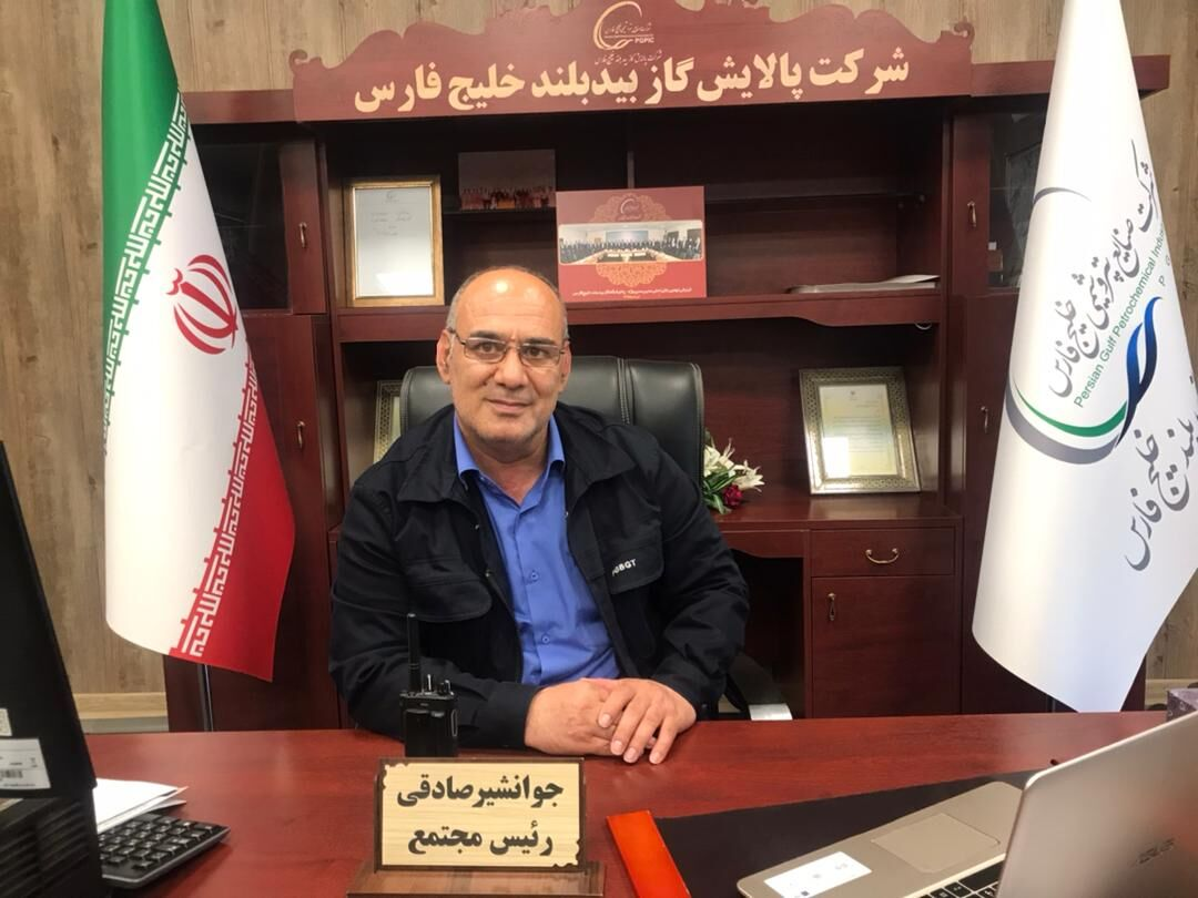 Persian Gulf Bidboland Refinery Repalces Foreign Antifoam with Iranian