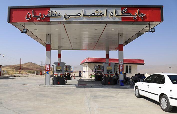 بهرهبرداری از هشتاد و سومین جایگاه عرضه سوخت منطقه کردستان