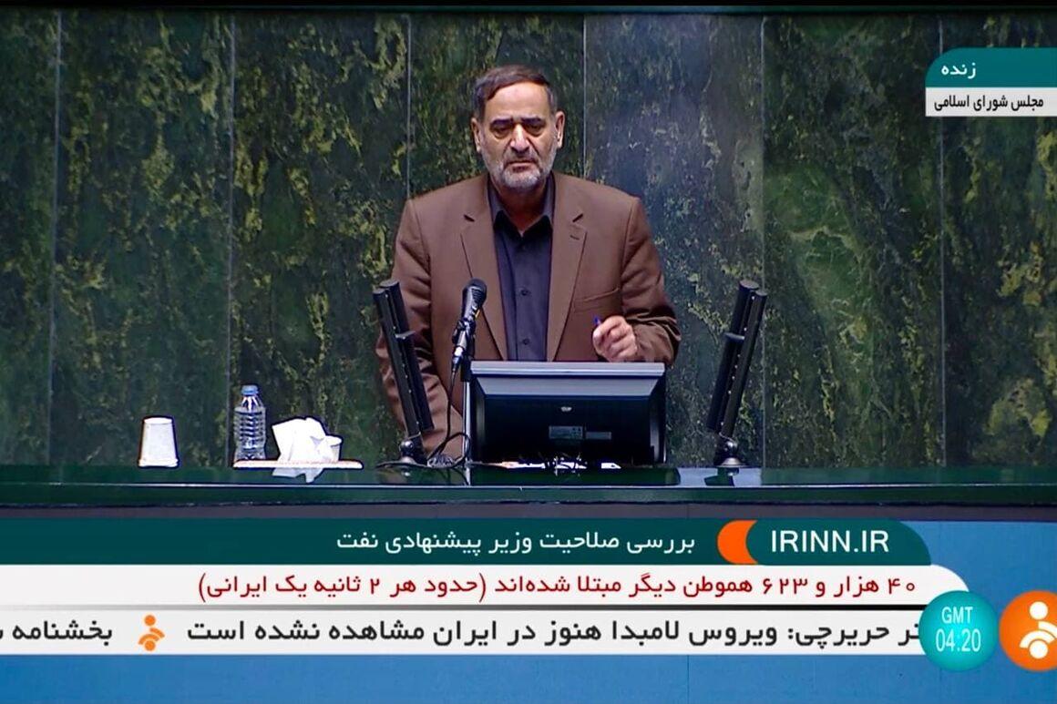 مُهر تأیید کمیسیون صنایع و معادن مجلس بر صلاحیت وزیر پیشنهادی نفت