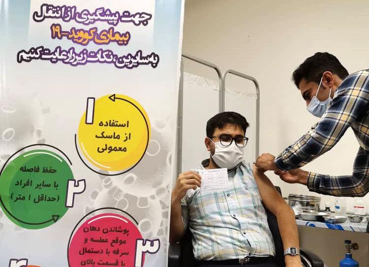 نخستین مرحله واکسیناسیون کارکنان پتروشیمی لردگان انجام شد