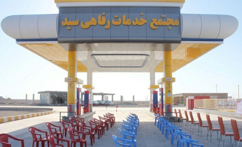 گشایش دویستوهفتادوپنجمین جایگاه سوخت منطقه کرمان