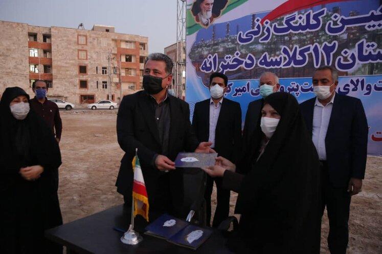 ساخت دبیرستان ۱۲ کلاسه؛ هدیه پتروشیمی امیرکبیر به مردم ماهشهر