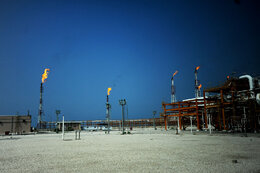 The Journey of Natural Gas