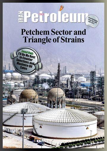 Iran Petroleum No. 108