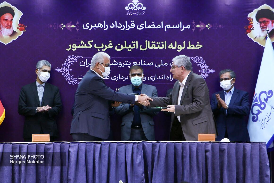 آیین امضای قرارداد واگذاری راهبری خط اتیلن غرب