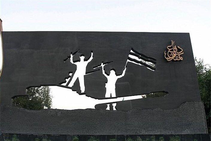 مناطق نفتخیز جنوب؛ نماد مقاومت در ۸ سال دفاع مقدس