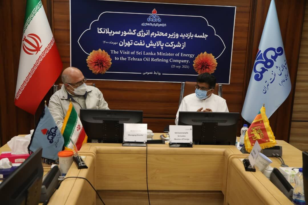 وزیر انرژی سریلانکا از پالایشگاه نفت تهران بازدید کرد