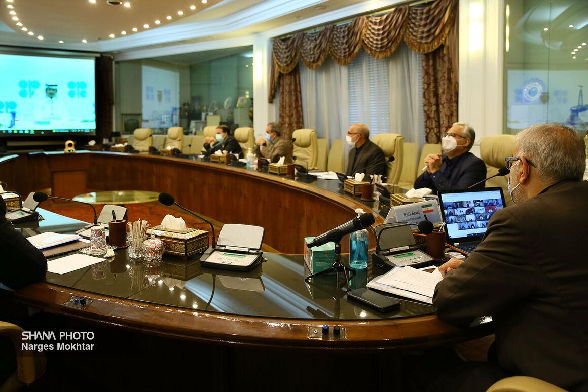 21st OPEC+ Meeting Begins
