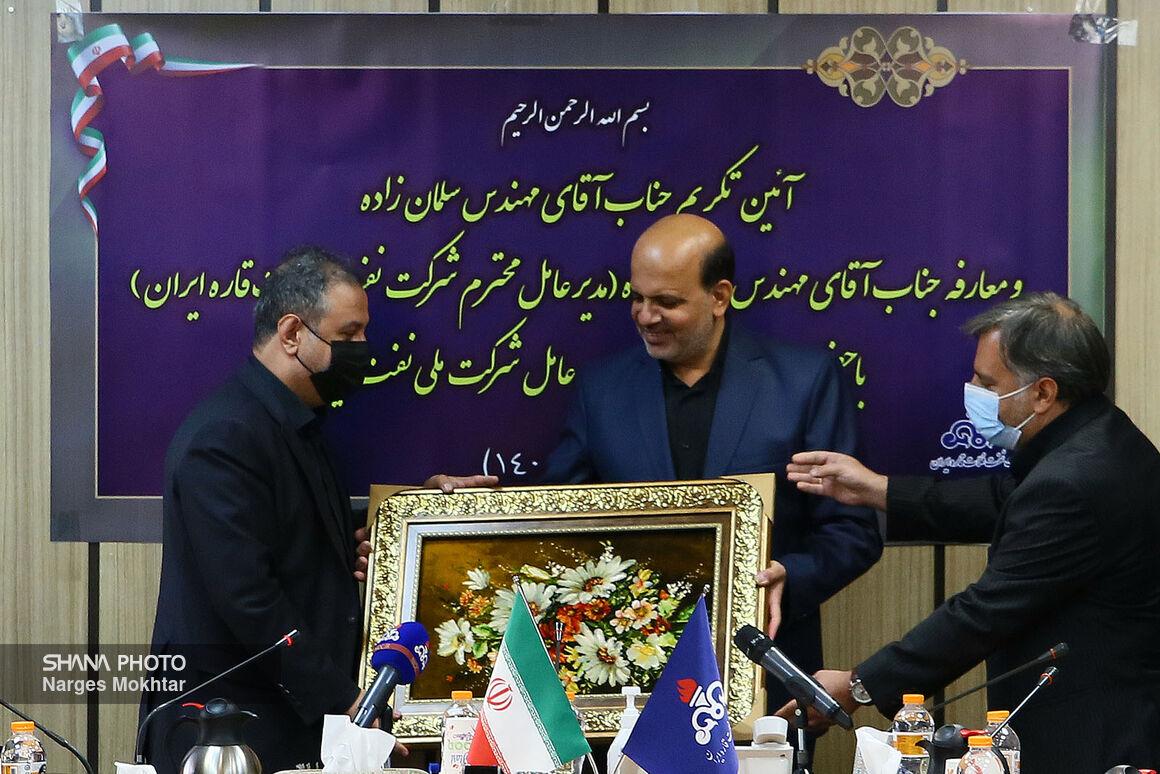 آیین تکریم و معارفه مدیرعامل شرکت نفت فلات قاره ایران