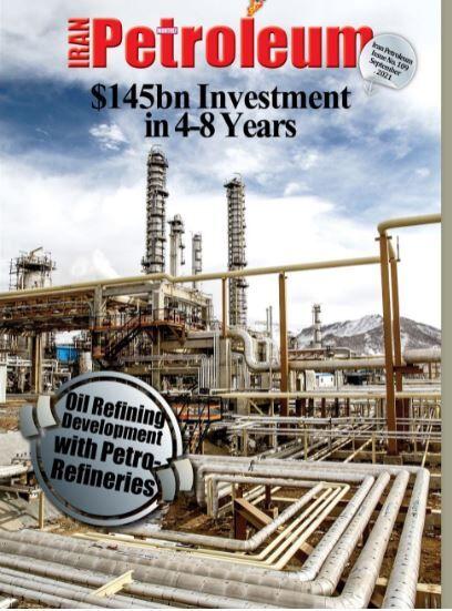 Iran Petroleum No. 109