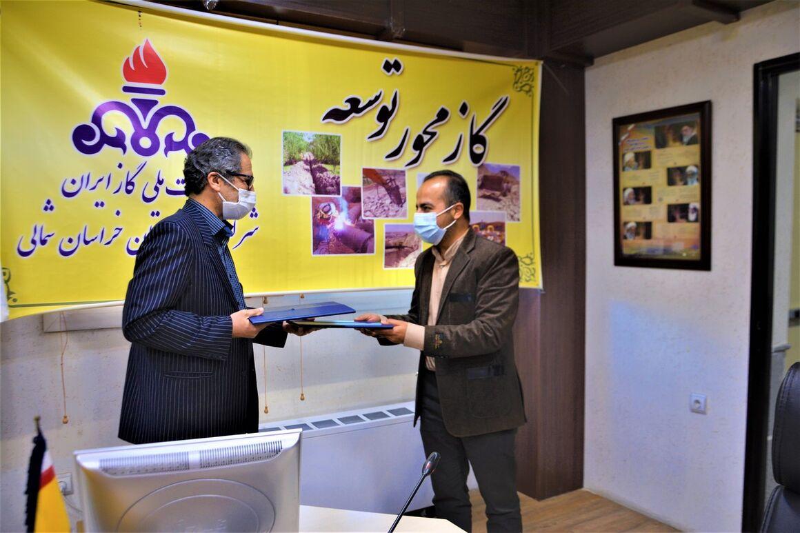 شرکت گاز و دانشگاه علوم پزشکی خراسان شمالی تفاهمنامه همکاری امضا کردند