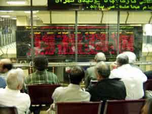 تعدیل پیش بینی درآمد سهام شرکت پتروشیمی اراک