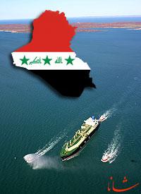صادرات نفت خام عراق در ماه اوت اندکی کاهش یافت