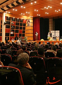 کنفرانس بین المللی توسعه نظام تامین مالی برگزار می شود