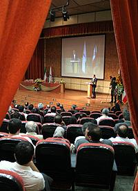 کنفرانس بین المللی توسعه نظام تامین مالی در ایران برگزار می شود