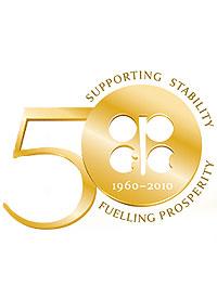آغاز ششمین دهه فعالیت سازمان کشورهای صادرکننده نفت