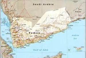 یمنیها از حمله به تأسیسات نفتی عربستان خبر دادند