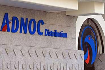 شرکت ملی نفت ابوظبی هزینههای خود را کاهش میدهد