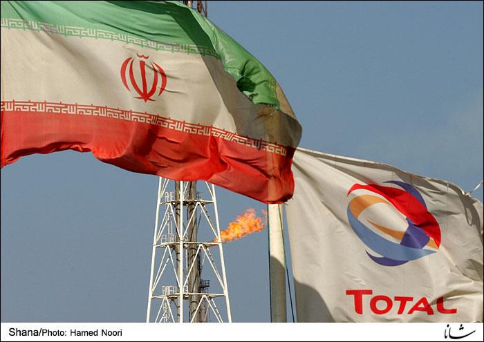 Total, GDF Hold Talks in Tehran