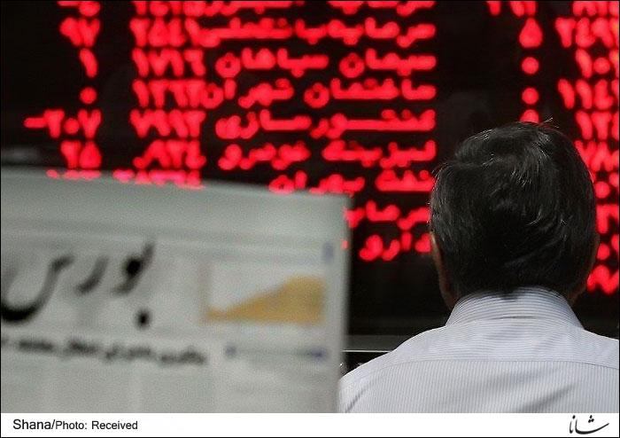 بازار سرمایه در انتظار روزهای طلایی است
