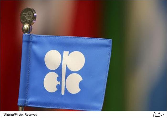 کارشناس ارشد انرژی: اوپک سهمیه بندی اعضا را مجددا بازنگری کند