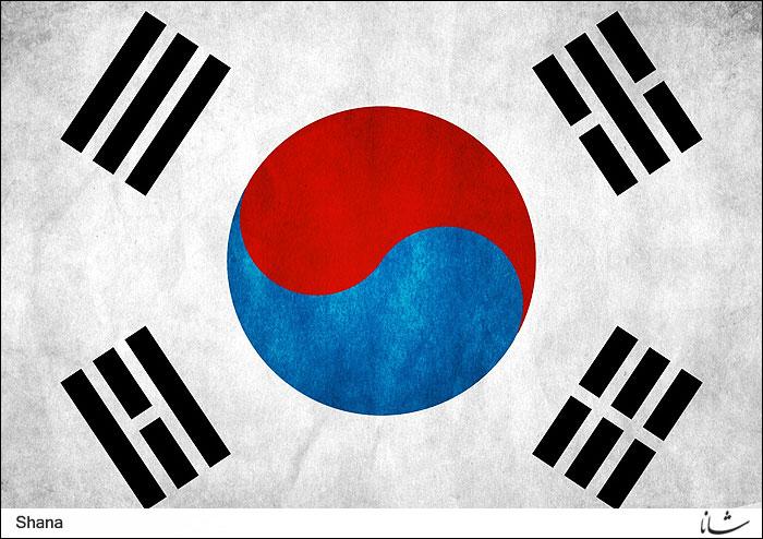 کره جنوبی سومین قسط پولهای نفتی بلوکه شده ایران را می پردازد