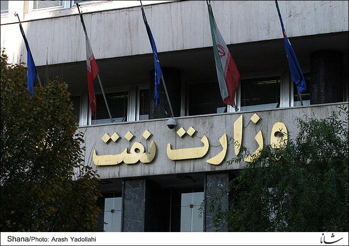 پیام اداره کل روابط عمومی وزارت نفت در سوگ رضا طاهری