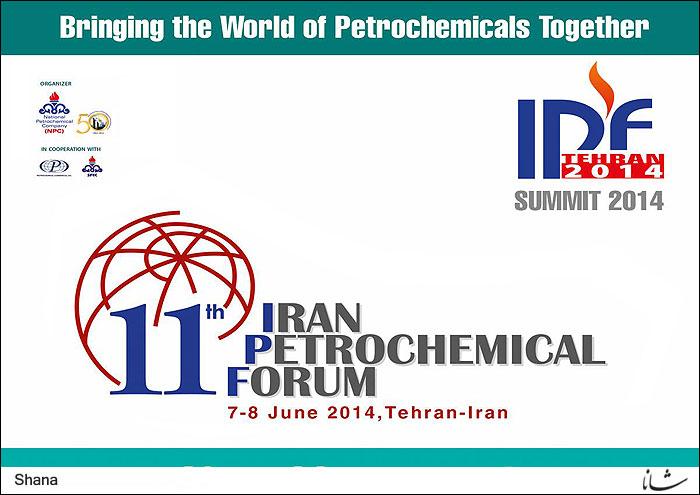 بزرگان پتروشیمی جهان به ایران می آیند
