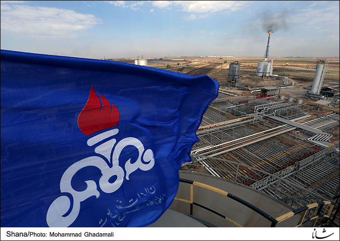 Iran Announces Tender for Upstream Oil & Gas Projects