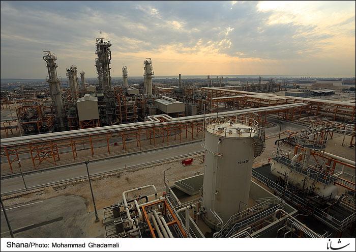Refinery Restarts Production