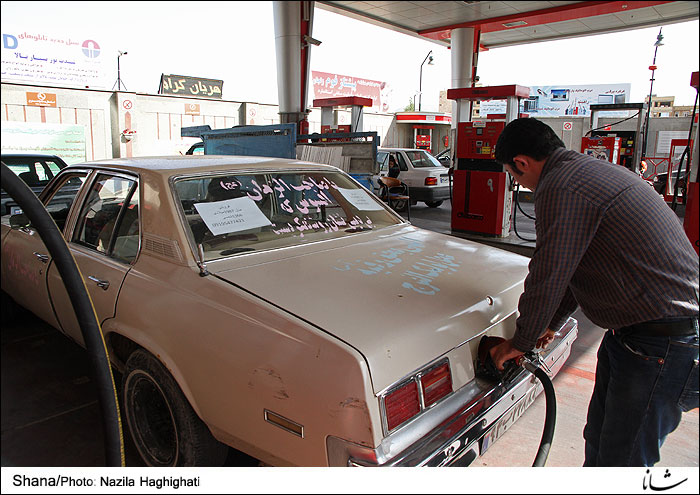 Iran to Produce Gasoline From Vapor