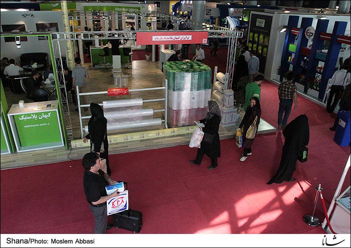 صنعت پتروشیمی ایران در مسیر توسعه
