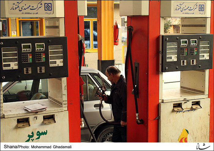 Euro-4 Gas in 7 More Cities
